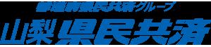 共済 民 都 道府県 地共済年金情報Webサイト 地方職員共済組合